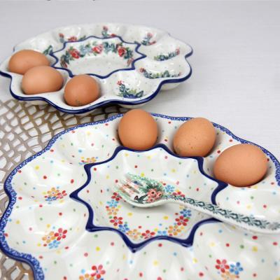 폴란드그릇 아티스티나 계란접시 달걀플래터 모음
