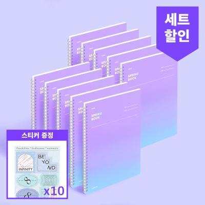 [컬러칩] 스프링북 - 인피니티 10EA