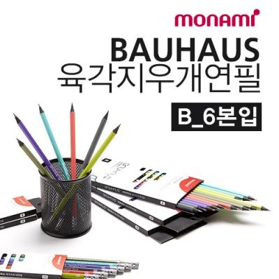 모나미 BAUHAUS 육각지우개연필세트(B/6본입)