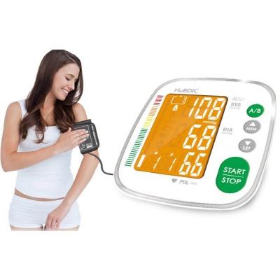 휴비딕 가정용 전자혈압계 HBP-1510 혈압측정기