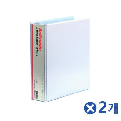백색 3공 D링 바인더 7cmx2개 사무용품 문서정리