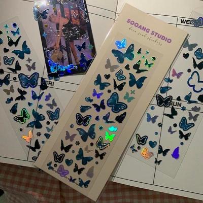 밤하늘 나비/홀로그램박