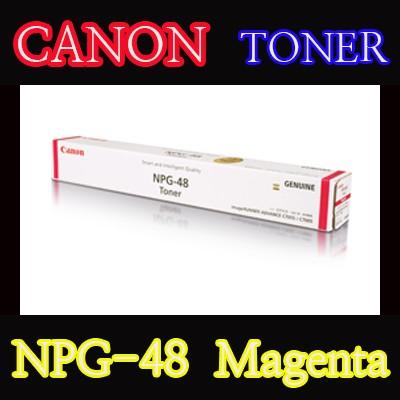 캐논(CANON) 토너 NPG-48 / Magenta / NPG48 / iR ADV C7055 / iR ADV C7065 / iR ADV C7260 / iR ADV C7270 / iRADVC7055 / iRADVC7065 / iRADVC7260 / iRADVC7270