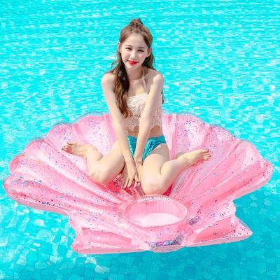 대형 핑크 조개 튜브