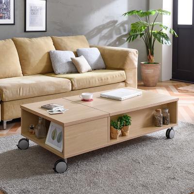 쁘레 리프트업 이동식 소파 테이블 1200