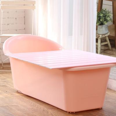 쉼표 하나 핑크 반신욕조 덮개 세트