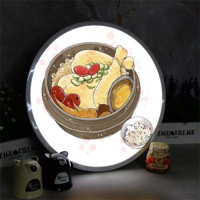 no138-LED액자45R_한그릇의보약삼계탕