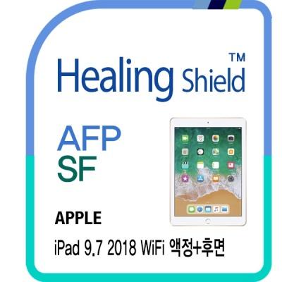 아이패드 9.7 2018 WiFi 올레포빅+후면 버츄얼매트