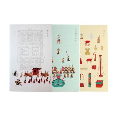 [디자인가안채] 궁중잔치이야기미니수첩 3권세트