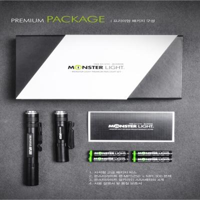 LED 후레쉬 펜라이트 세트  MP250S +  MP300L