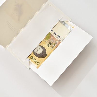 045-SG-0005 프리자브드 수채화 감사 메시지 돈봉투