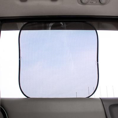 흡착식 차량용 햇빛가리개(2p) (50cm)