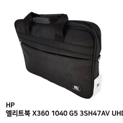 S.HP 엘리트북 X360 1040 G5 3SH47AV UHD노트북가방
