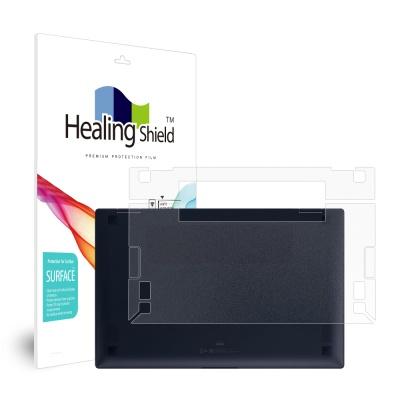 갤럭시북 프로 360 15인치 무광 외부보호필름 하판2매