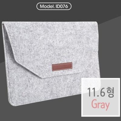 펠트 노트북 파우치 테블릿 가방 슬림형 11.6 그레이