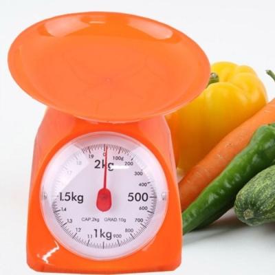 주방저울 2kg