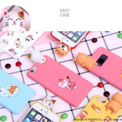 [EASY CASE]댕댕이와 냥냥이 하드 케이스-갤럭시노트8/S8/S8플러스/S7