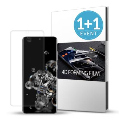 스킨즈 갤럭시S20울트라 4D포밍 풀커버 액정 필름 2매