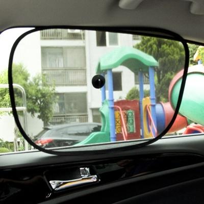 2p 자동차 차광망