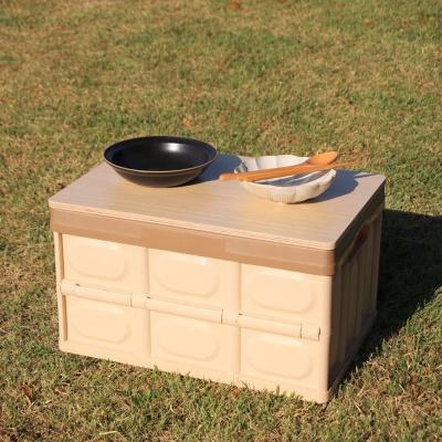 캠핑 우드상판 + 테이블 폴딩 리빙 박스 세트