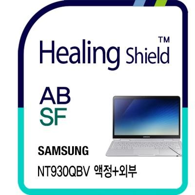 노트북 펜 NT930QBV 안티블루 액정+외부3종 필름 세트
