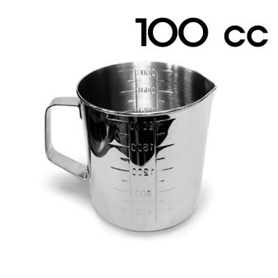 스텐 계량컵 100cc 병원용 의료용 비커 눈금컵 다용도