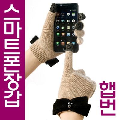 스마트폰장갑 아이폰 터치패드 럭셔리한 햅번 beige  여성용