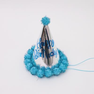 은박 솜방울 고깔모자 (블루)