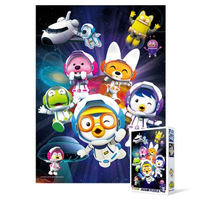 100피스 직소퍼즐 - 뽀로로 우주 여행 (오버사이즈)