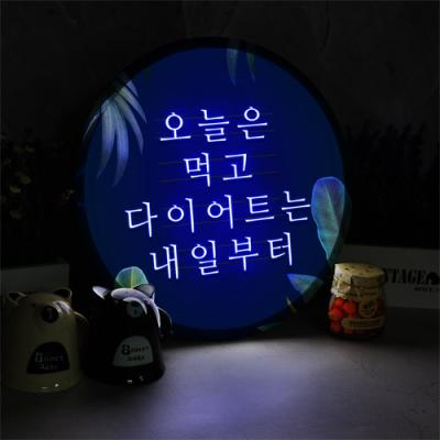 ne608-LED액자35R_네온느낌음식명언