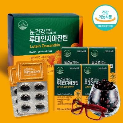 [눈건강] 루테인 지아잔틴 500mg x 120캡슐 (4개월분)
