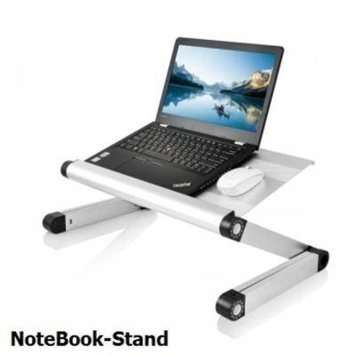 ABSL 나마네 T2 노트북 거치대 태블릿PC 거치대 실버