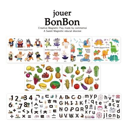 [꼬메모이]쥬에 봉봉 10종 세트 / 한글 자석 퍼즐