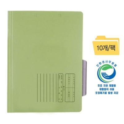 문서보관화일F193-7 (녹색) (문화) (속) 265216