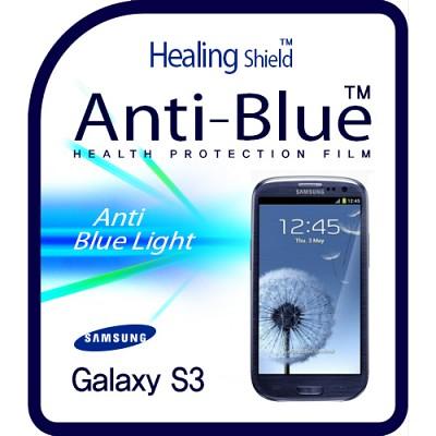 [힐링쉴드] 갤럭시S3 3G/LTE 블루라이트차단 시력(건강)보호필름 2매(HS140111)