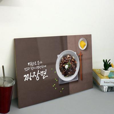 tc578-아크릴액자_중화요리(대형)