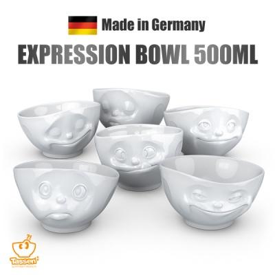 [ Tassen ] 독일 타쎈 볼 500ml 대접 면기 식기