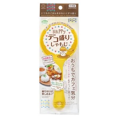 코쿠보 둥근밥 데코 주걱 kk-280