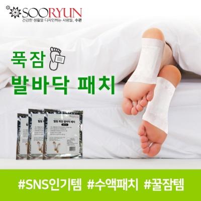 수련 힐링 푹잠발바닥패치SR133 1세트/수액패치/발바닥패치