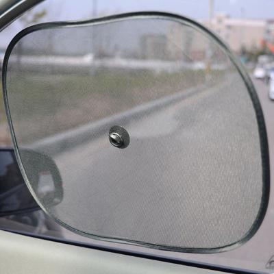 2P 차량용 흡착 햇빛가리개 햇빛차단기 차량용암막