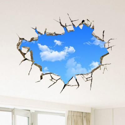뚫린하늘 3D 스티커