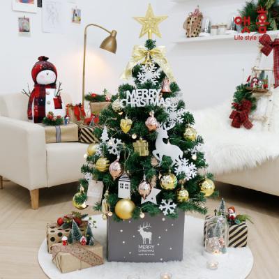 앳홈 샤이닝골드 크리스마스 트리 1M