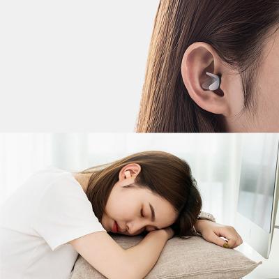 소음방지 수면 실리콘 귀마개 이어플러그 소음 차단