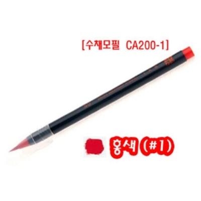 [아카시아] 아카시아붓펜CA200-01(빨강색) [개/1] 244756