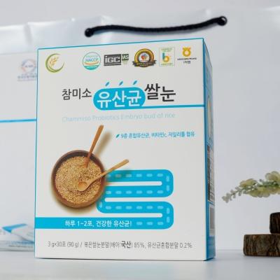유산균쌀눈 선물세트