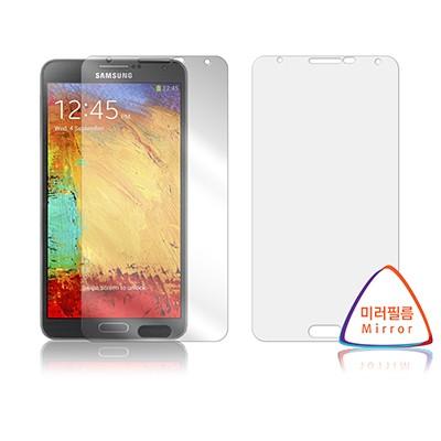 삼성 갤럭시노트3 미러 / 거울 항균 액정보호필름