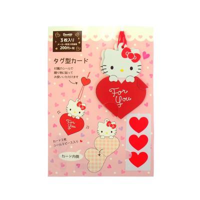(일본직수입)헬로키티 발렌타인카드 200JV7-5
