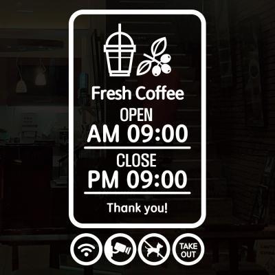 오픈클로즈_079_커피열매 아이스