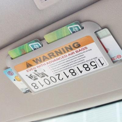 선바이저 카드포켓 차량용품 W18D989