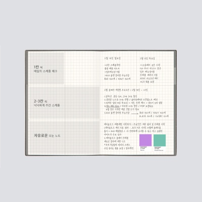 MONTHLY PLANNER 2020 B6